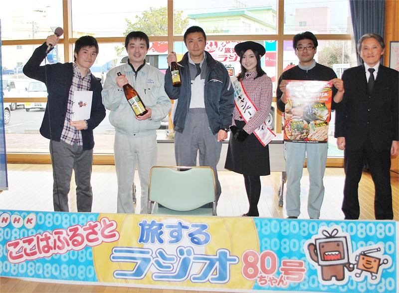 NHKラジオs.jpg